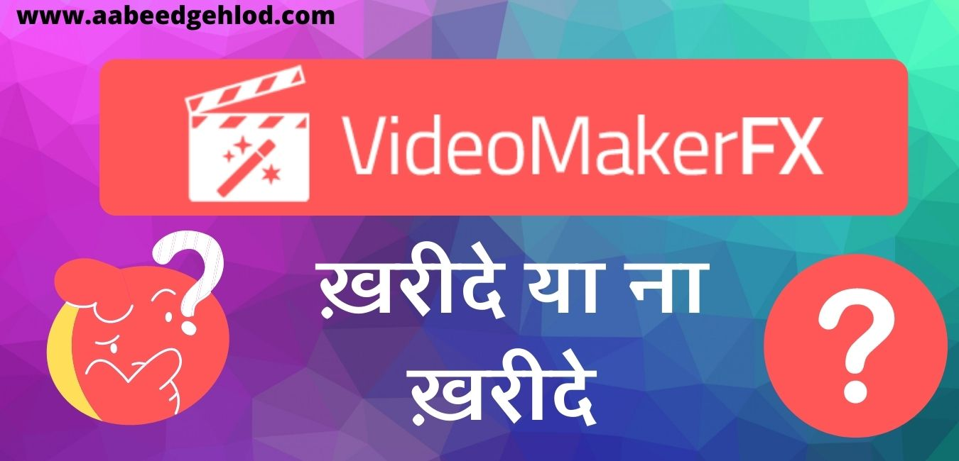 VideoMakerFX Review in Hindi