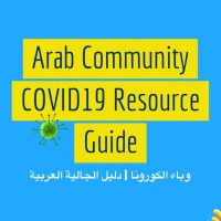 COVID-19 Resource Guide