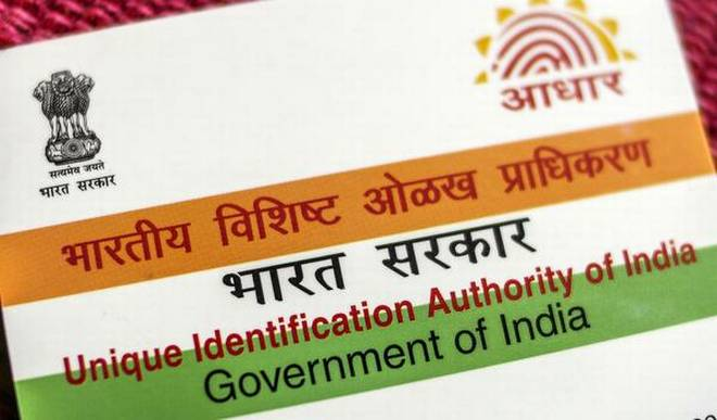 Aadhar Card Centers in Mumbai