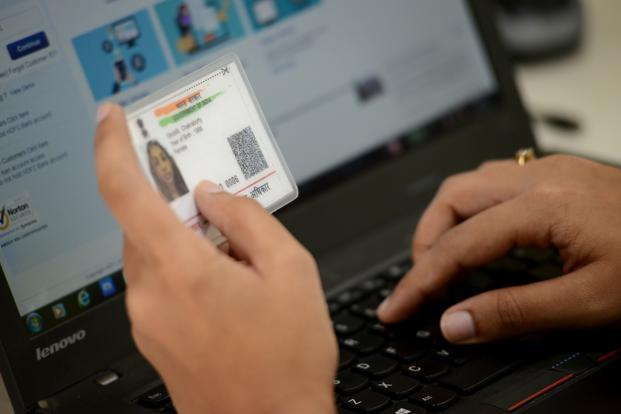 Permalink to: New Aadhaar authentication rules for new mobile SIM with facial recognition