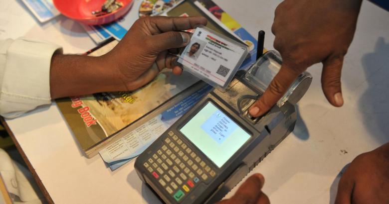 Mumbai Aadhaar Card Centers