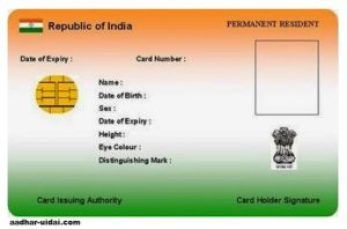 Aadhar card print out
