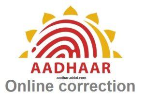 Aadhar card online correction