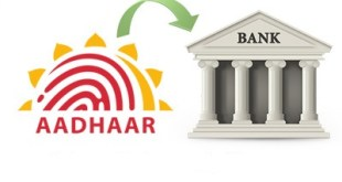 Link aadhaar card to a bank account
