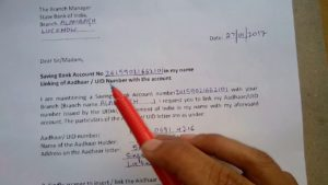 Aadhar card link to a bank account