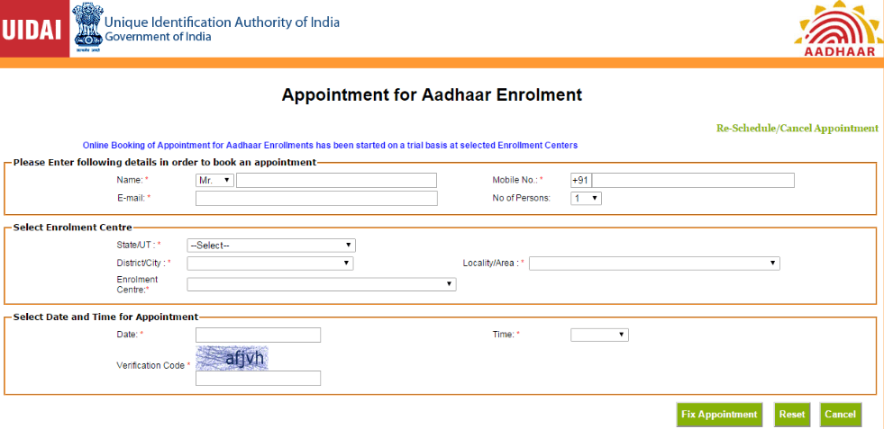 what is urn in aadhar card?