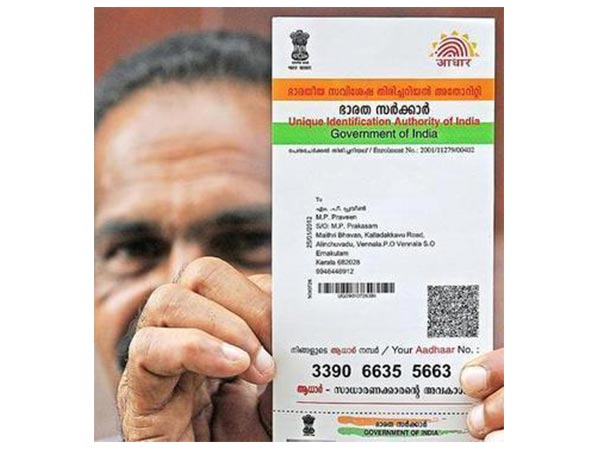 Aadhaar Card Status Check online for Tamil Nadu