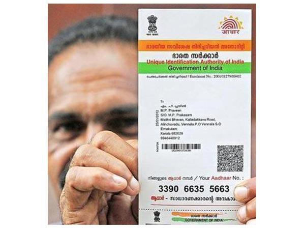 Aadhaar Card Status Check online for Tamil Nadu