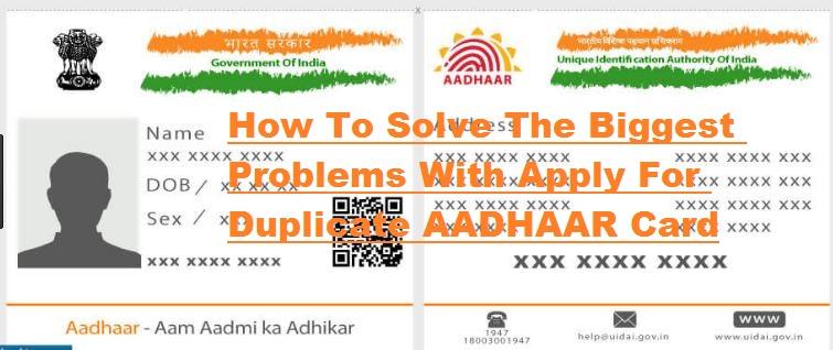 Duplicate Aadhaar Card Search by Name