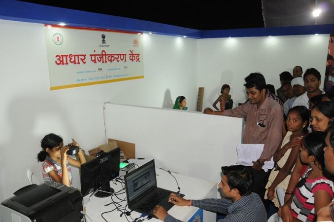 aadhar card update centre near me