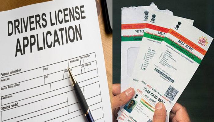 Link Aadhaar Card with Driving License