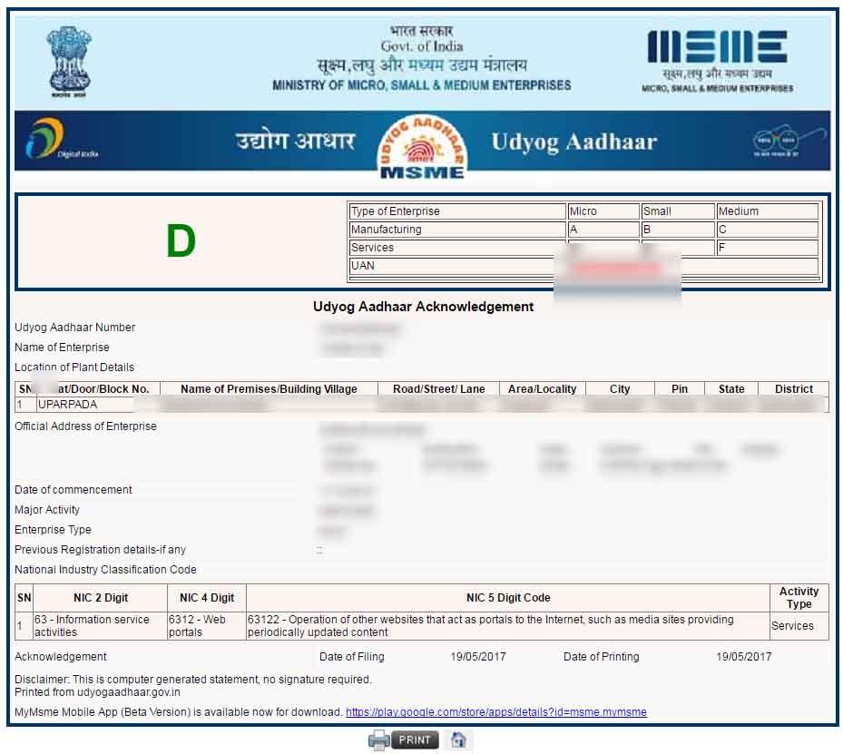 Udyog Aadhaar Correction