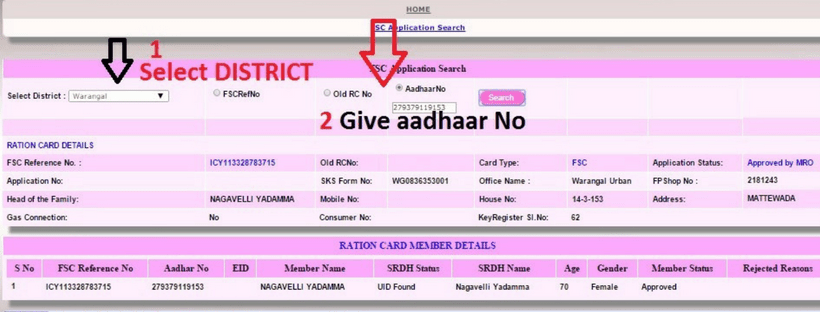 Food security card search with Aadhar card in Telangana