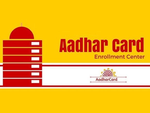 aadhar card enrollment center in chennai