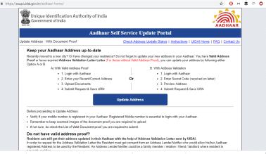 download-aadhar-card-by-dob