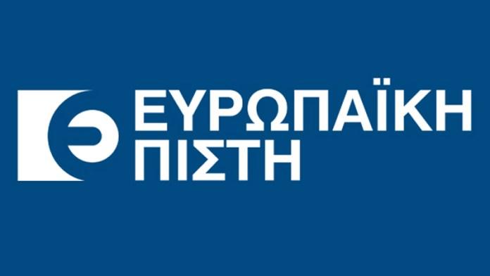 Ευρωπαϊκή Πίστη λογότυπα