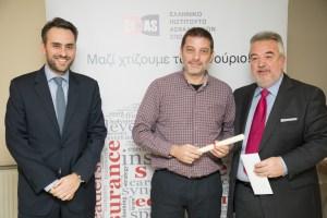 ΕΙΑΣ αποφοίτηση 2017 Τσιάκαλος Παπαλεξανδρής Παπακωνσταντίνου
