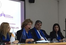 Universal Life Παγκύπριος Σύνδεσμος Καρκινοπαθών και Φίλων (ΠΑΣΥΚΑΦ)