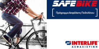 Safebike Interlife