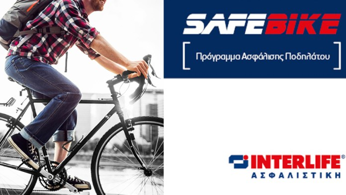 Safebike Interlife