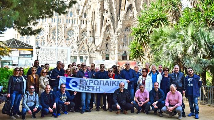 Ευρωπαϊκή Πίστη Καταλονία Sagrada familia