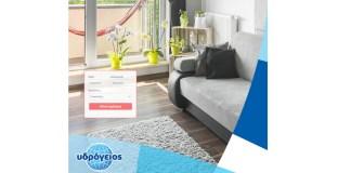 Υδρόγειος Ασφαλιστική, Πρόγραμμα Αστικής Ευθύνης για ενοικιάσεις κατοικιών μέσω διαδικτύου