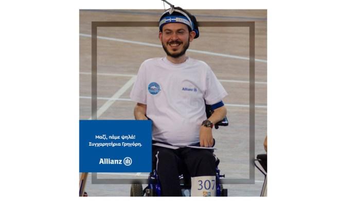 Allianz boccia Γρηγόρης Πολυχρονίδης