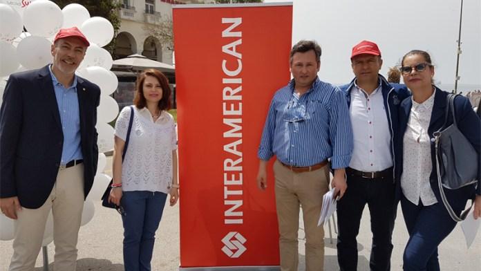 Interamerican εμβολιάζω Θεσσαλονίκη