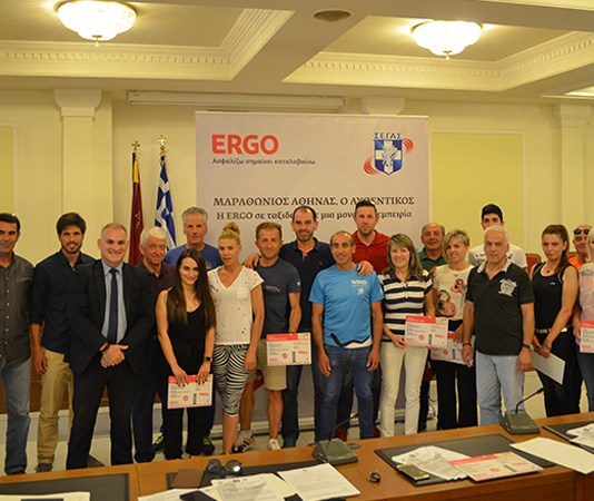 ERGO run greece Καστοριά