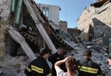 Σεισμός Λέσβος Εθνική