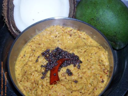 Kobbari Mammidikaya Pachadi or Coconut and Raw Mango Chutney