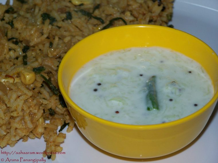 Kakdi Raita or Cucumber Raita or Yoghurt and Cucumber Relish