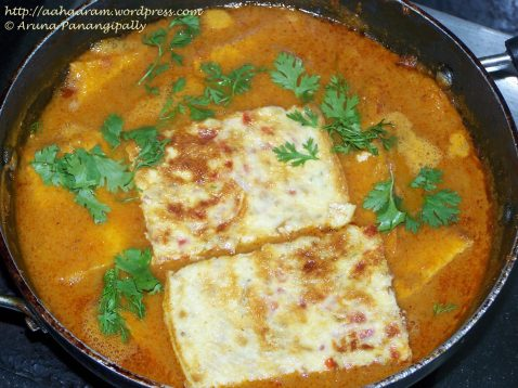 Omletter Jhol or Bengali Omlette Curry