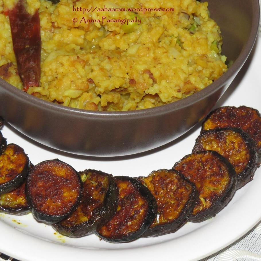 Begun Bhaja   Bengali Pan-Fried Brinjal