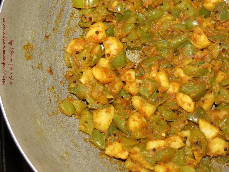 Alu Shimla Mirch ki Sabzi | Potato Capsicum Curry