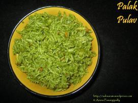 Palak Pulav or Spinach Pulao