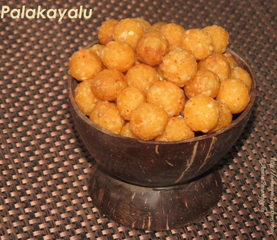 Palakayalu or Crispy Rice Flour Balls - Gokulashtami or Krishna Janmashtami Special