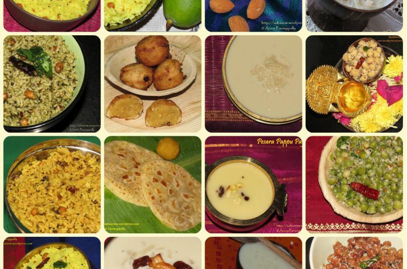 Varalakshmi Vratam: Recipes for Naivedyam