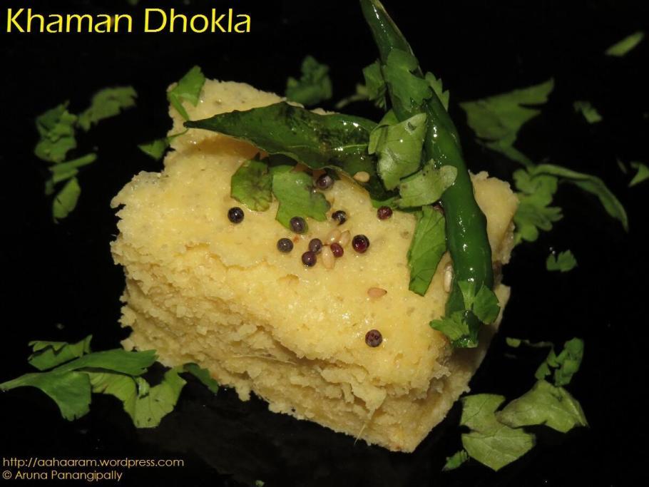 Khaman Dhokla - Gujarati Snack, Light, Low Calorie, Healthy Snack from Guajarat