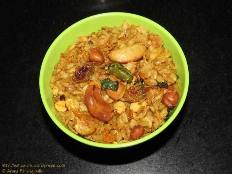 Poha Chivda - Low Oil Version, Low Calorie - 1