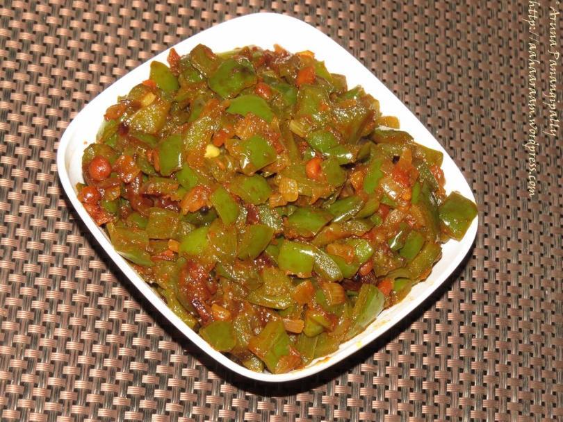 Capsicum Tomato Curry