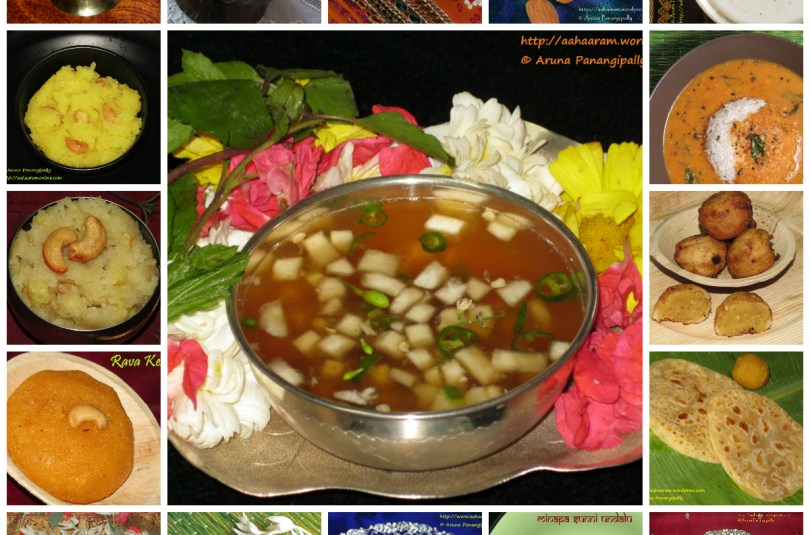 Ugadi Recipes | Celebrate the Telugu New Year (March 25, 2020)