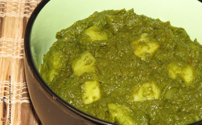 Alu Palak - Potato and Spinach Curry - Punjabi Recipe