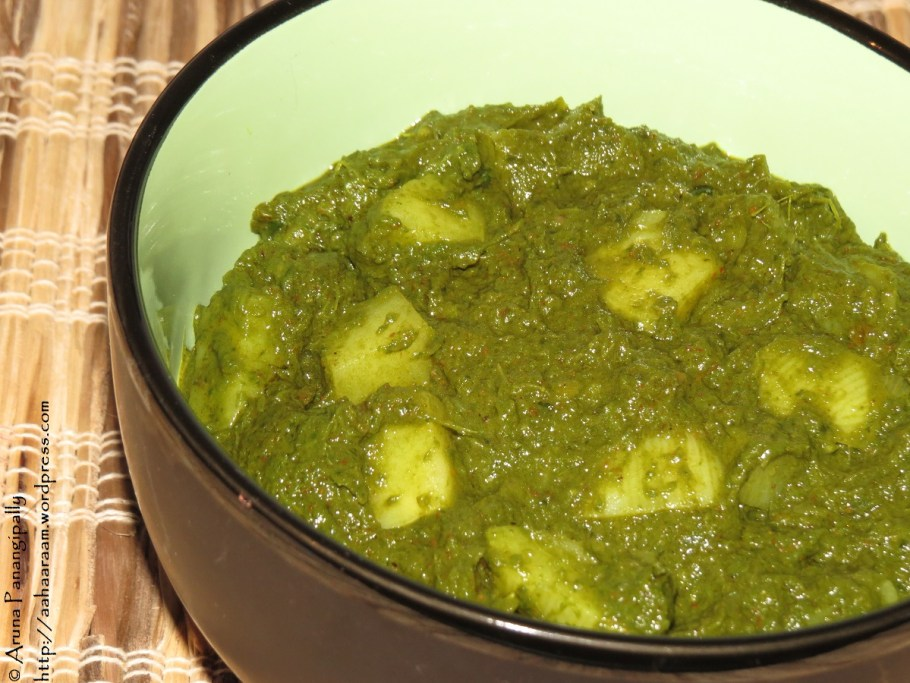 Aloo Palak - Potato and Spinach Curry - Punjabi Recipe
