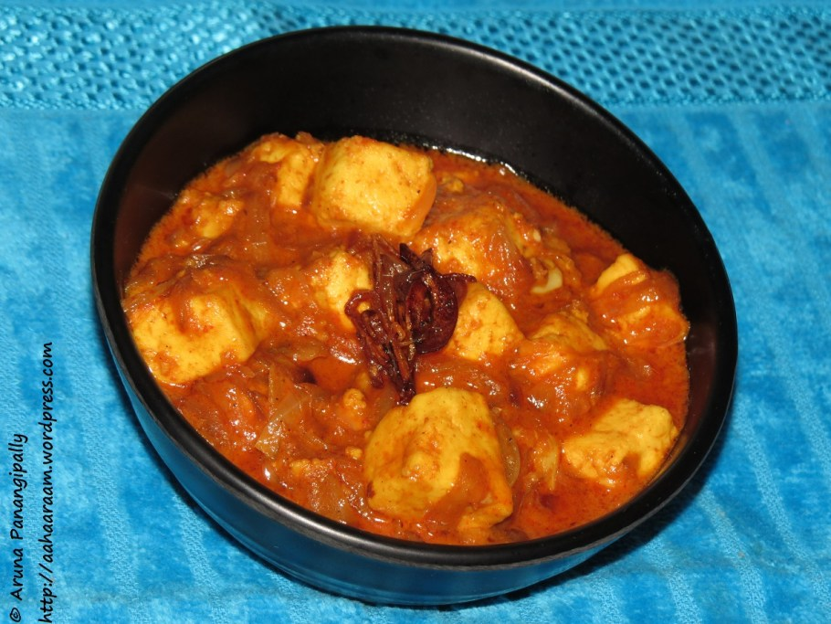 Paneer Do Pyaza - Paneer Do Pyaza - Cottage Cheese in a Gravy That Uses Loads of Onions