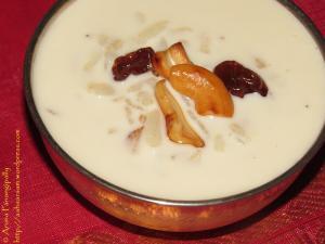 Atukula Paramannam or Aval Payasam or Pradhaman with Sugar