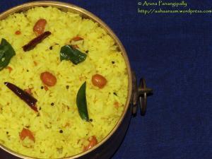 Nimmakaya Pulihora | Elumichai Sadam | Lemon Rice | Nimbu Chawal