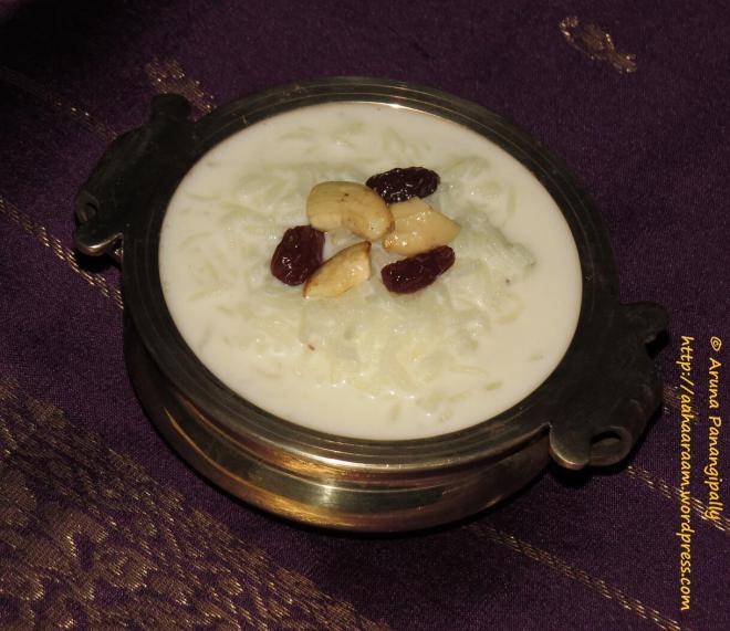 Paramannam or Paravannam - Andhra Rice Kheer