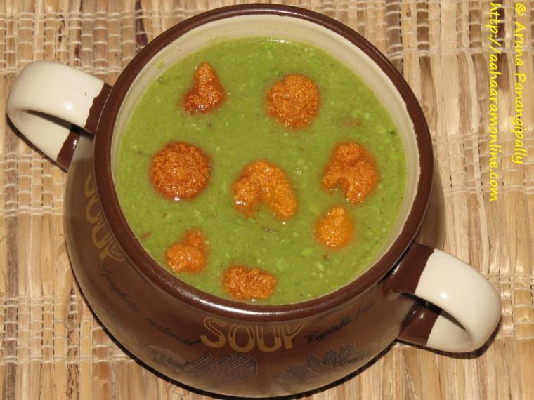 Matar ka Nimona - Recipe from Banaras or Benaras in Uttar Pradesh
