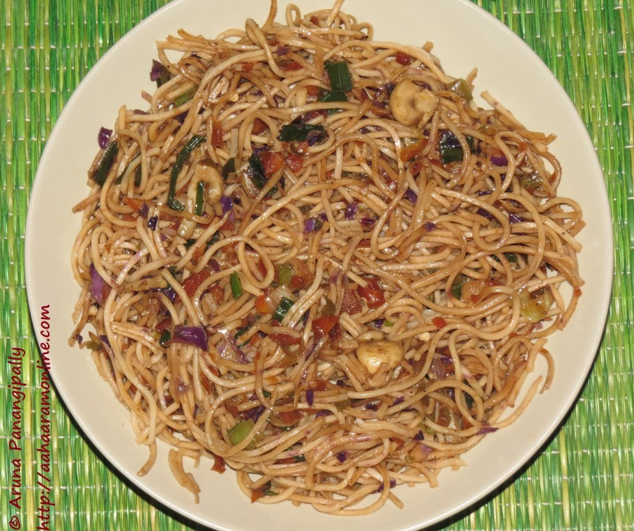 Vegetarian or Vegetable Hakka Noodles